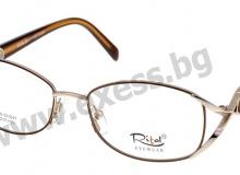 RITAL2036C1-41